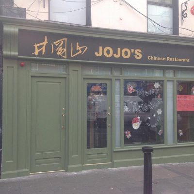 Chinatown, Dublin